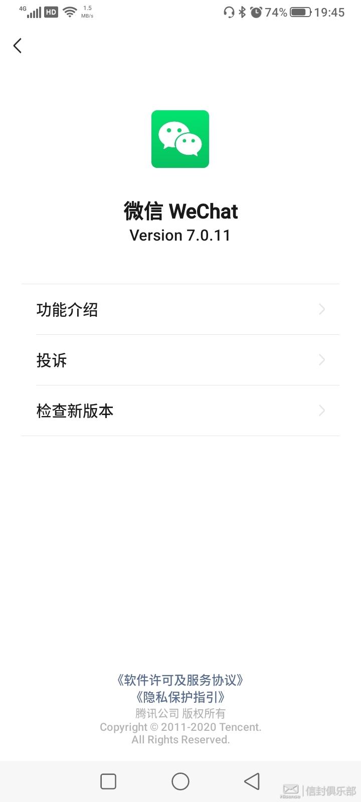 Screenshot_20210218_194514161_微信.jpg