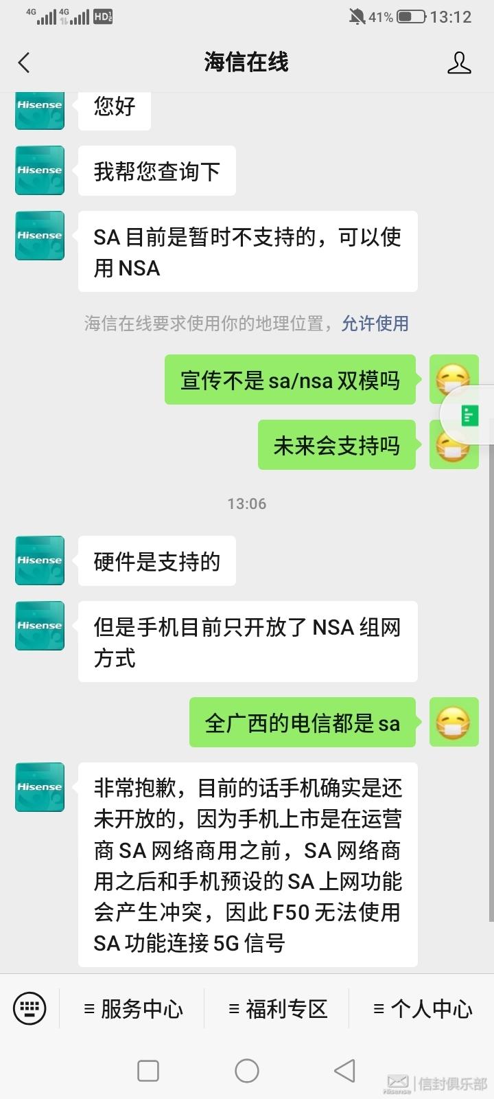 Screenshot_20210302_131214481_微信.jpg