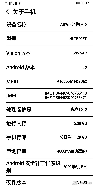 Screenshot_20210406_201728518_设置.jpg