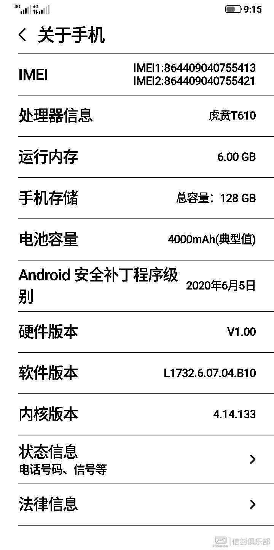 Screenshot_20210406_211528648_设置.jpg