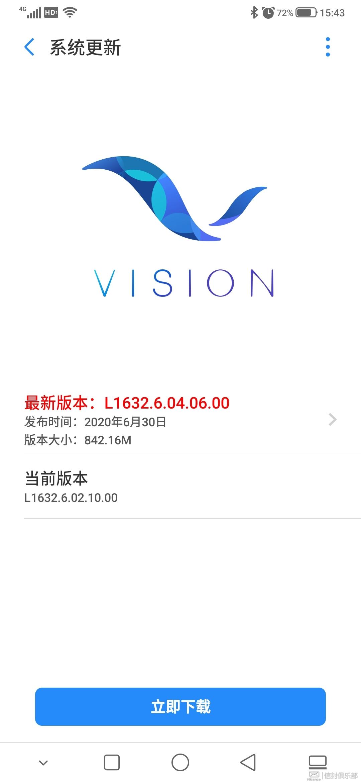 Screenshot_20210407_154352145_系统更新.jpg