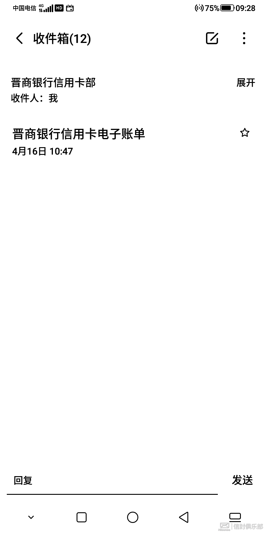 Screenshot_20210507_092832688_**邮件.jpg