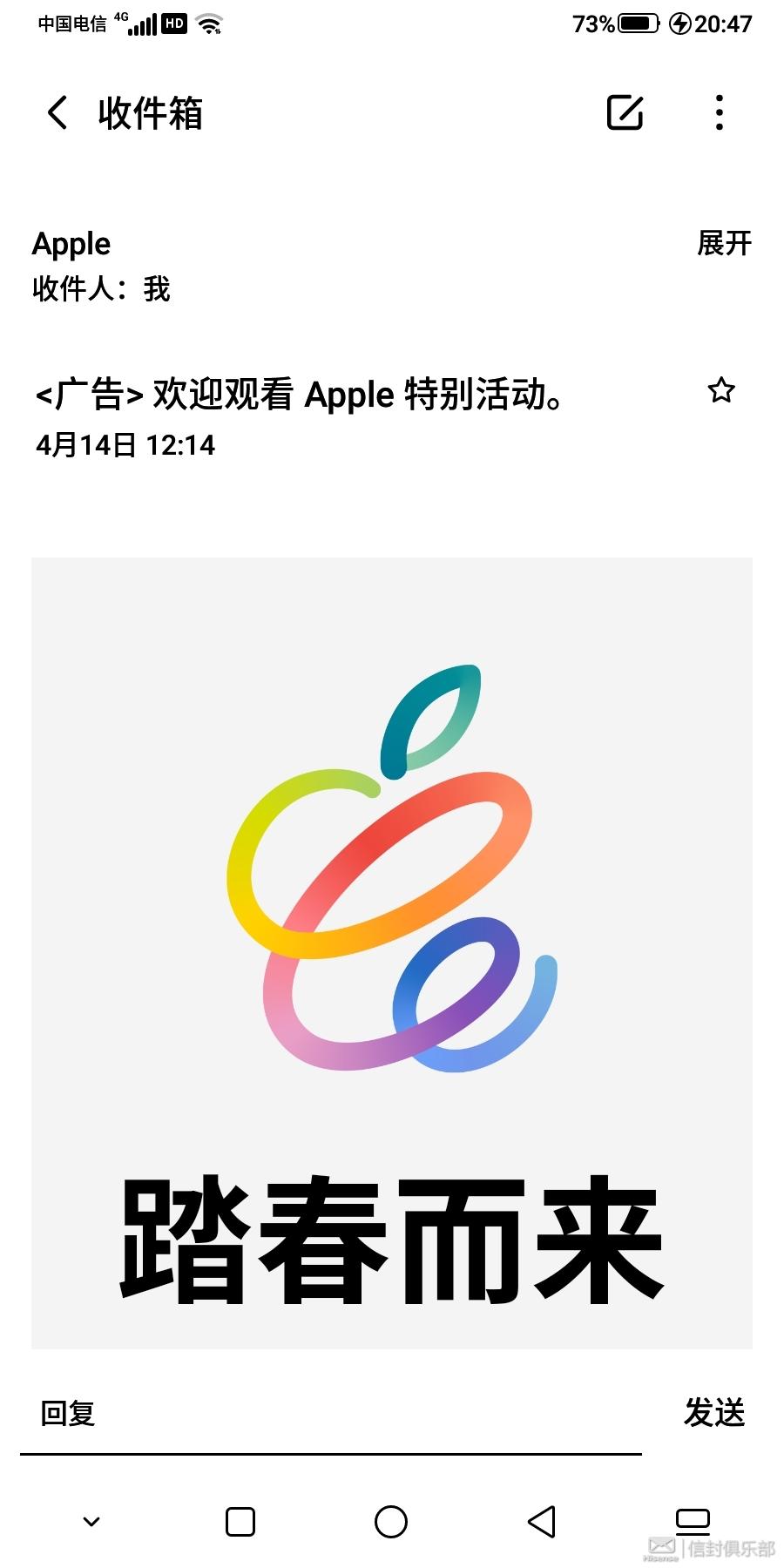 Screenshot_20210507_204753824_**邮件.jpg
