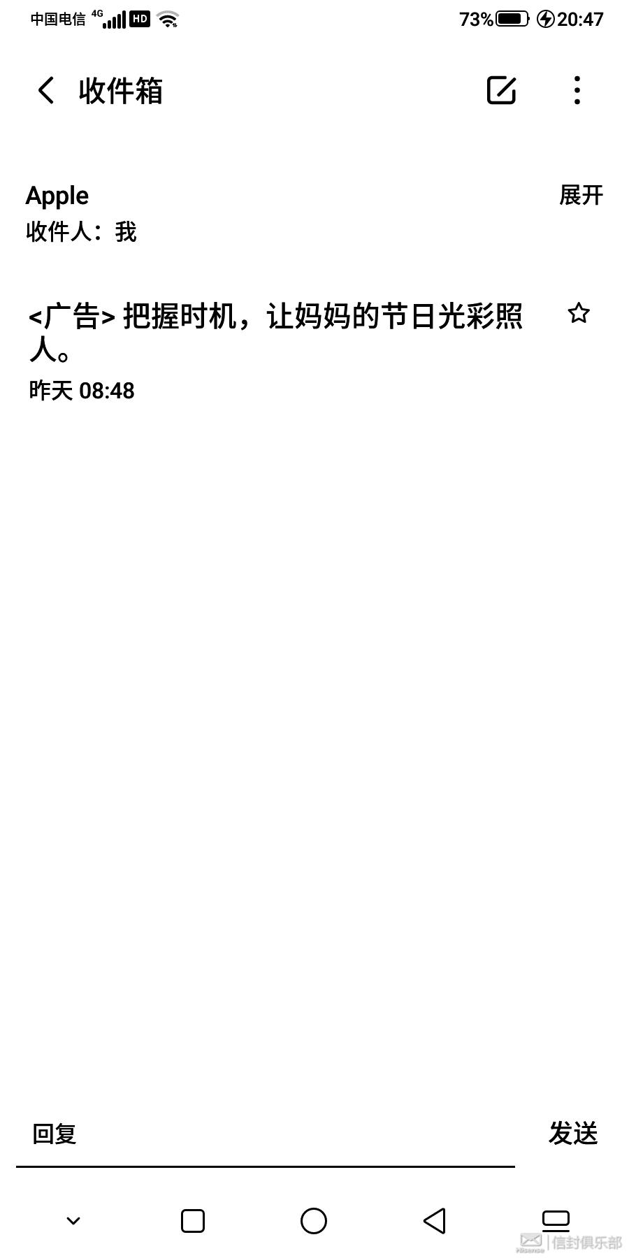 Screenshot_20210507_204738123_**邮件.jpg