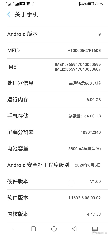 Screenshot_20210605_205958139_设置.jpg