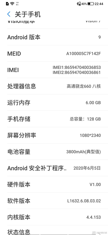 Screenshot_20210612_224421809_设置.jpg