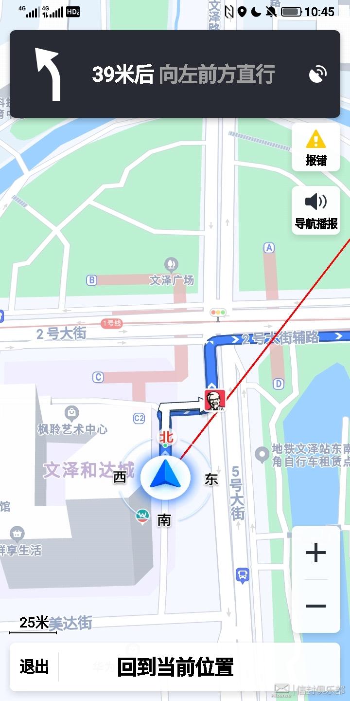 Screenshot_20210614_104535422_高德地图.jpg
