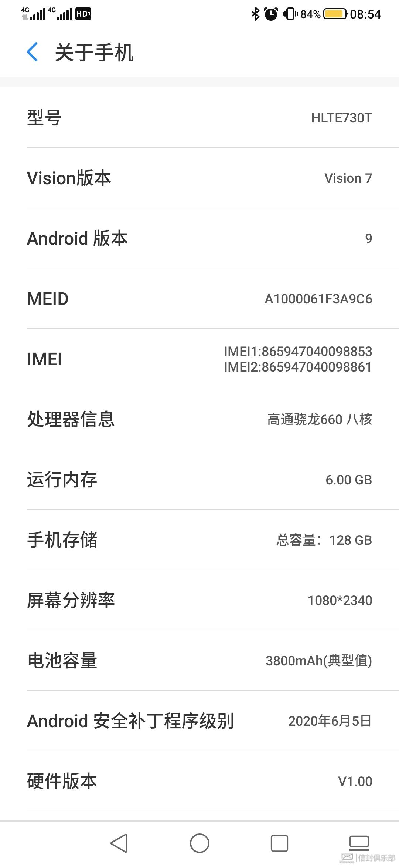 Screenshot_20210619_085454741_设置.jpg