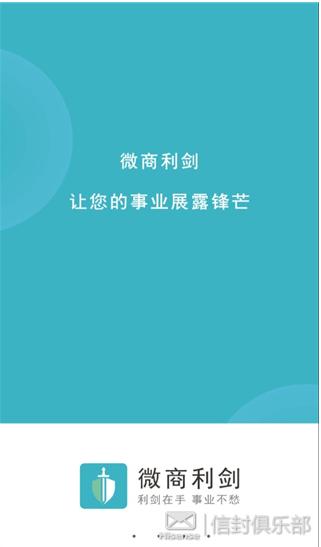 28D2DB64-7D00-4470-9FE9-E877F638C21A.png