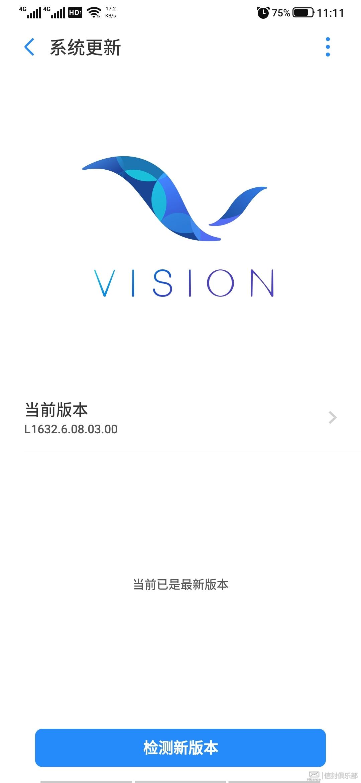 Screenshot_20210723_111105199_系统更新.jpg