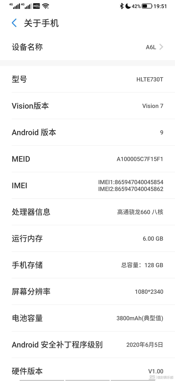 Screenshot_20210723_195141784_设置.jpg