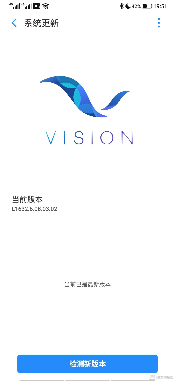 Screenshot_20210723_195115860_系统更新.jpg
