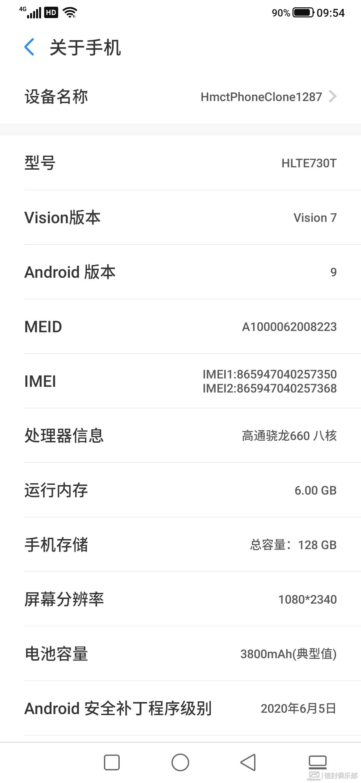 Screenshot_20210727_095450062_设置.jpg
