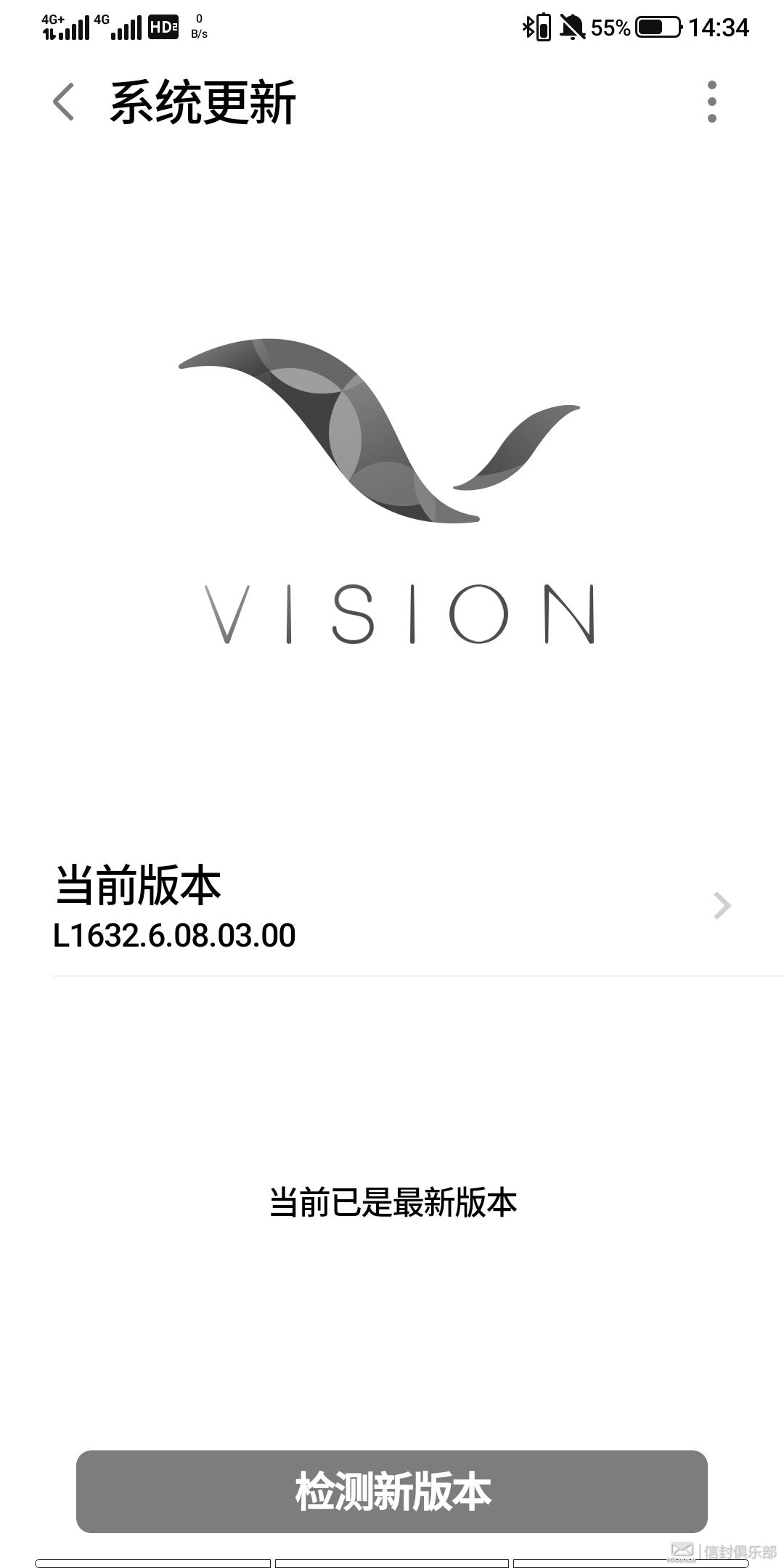 Screenshot_20210728_143406513_系统更新.jpg