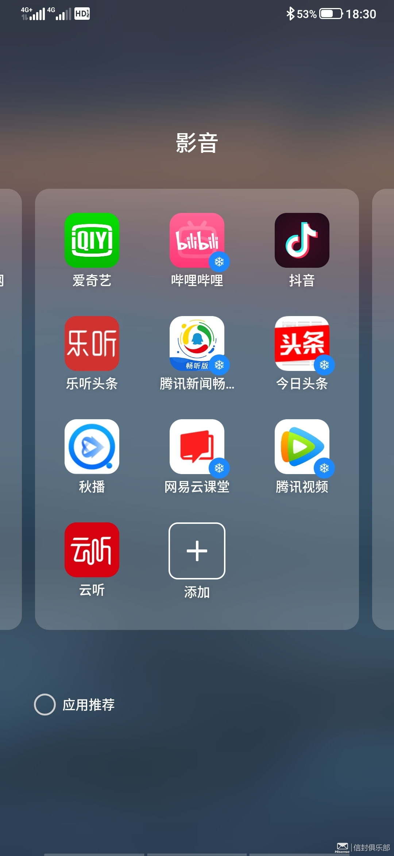 Screenshot_20210728_183032854_Vision桌面.jpg