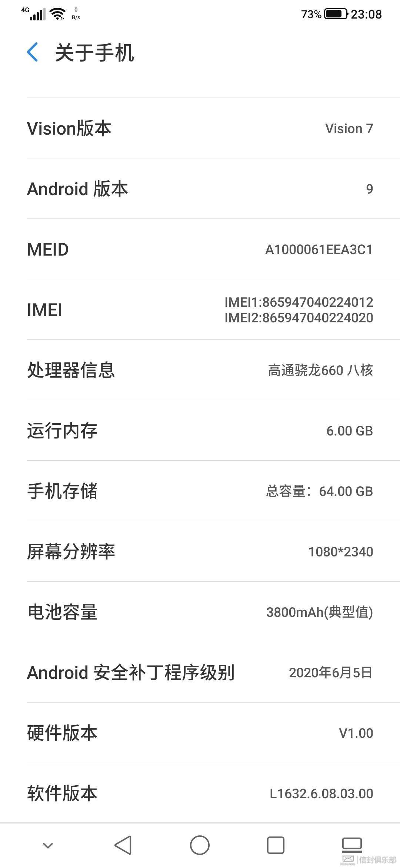 Screenshot_20210729_230852464_设置.jpg
