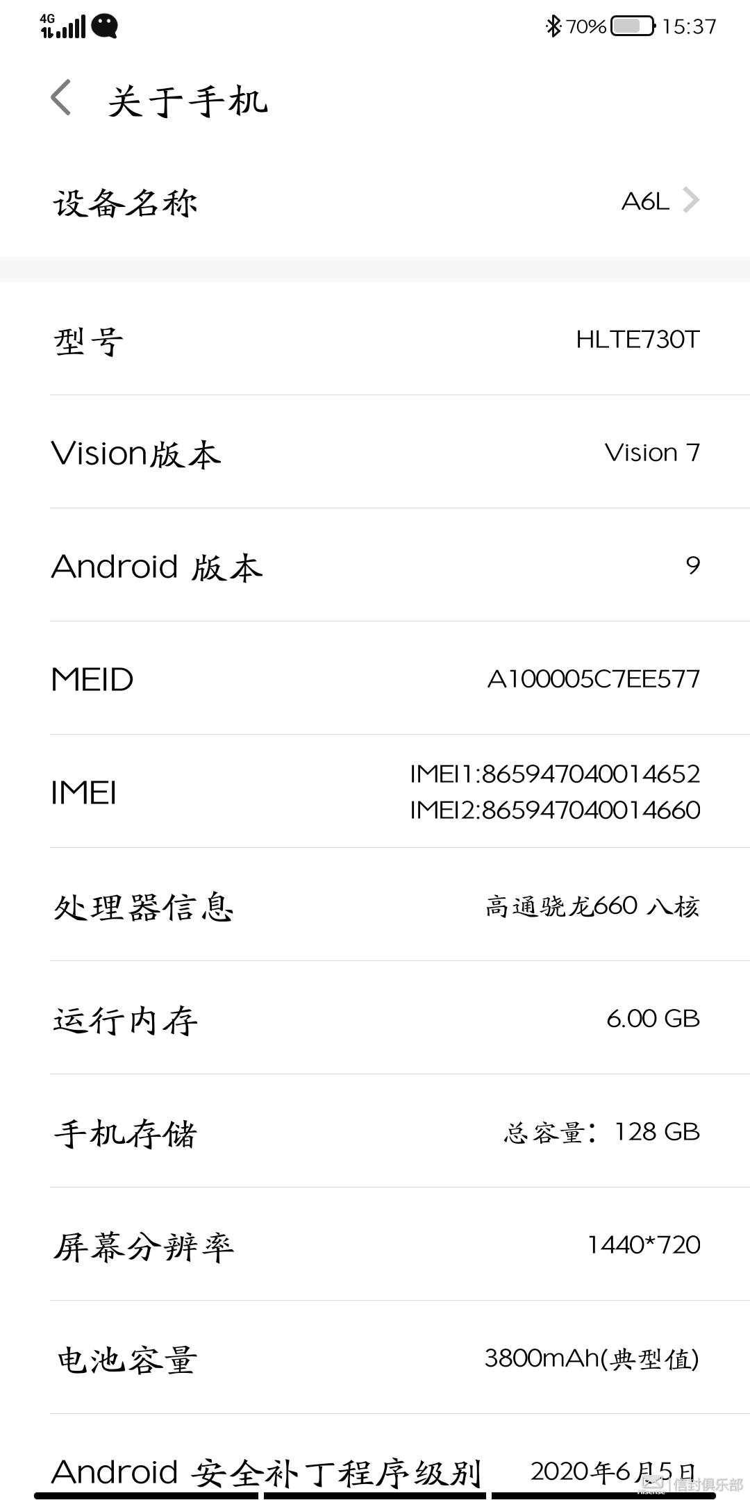 Screenshot_20210730_153706692_设置.jpg
