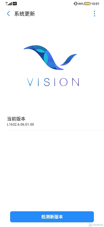 Screenshot_20210731_100121754_系统更新.jpg