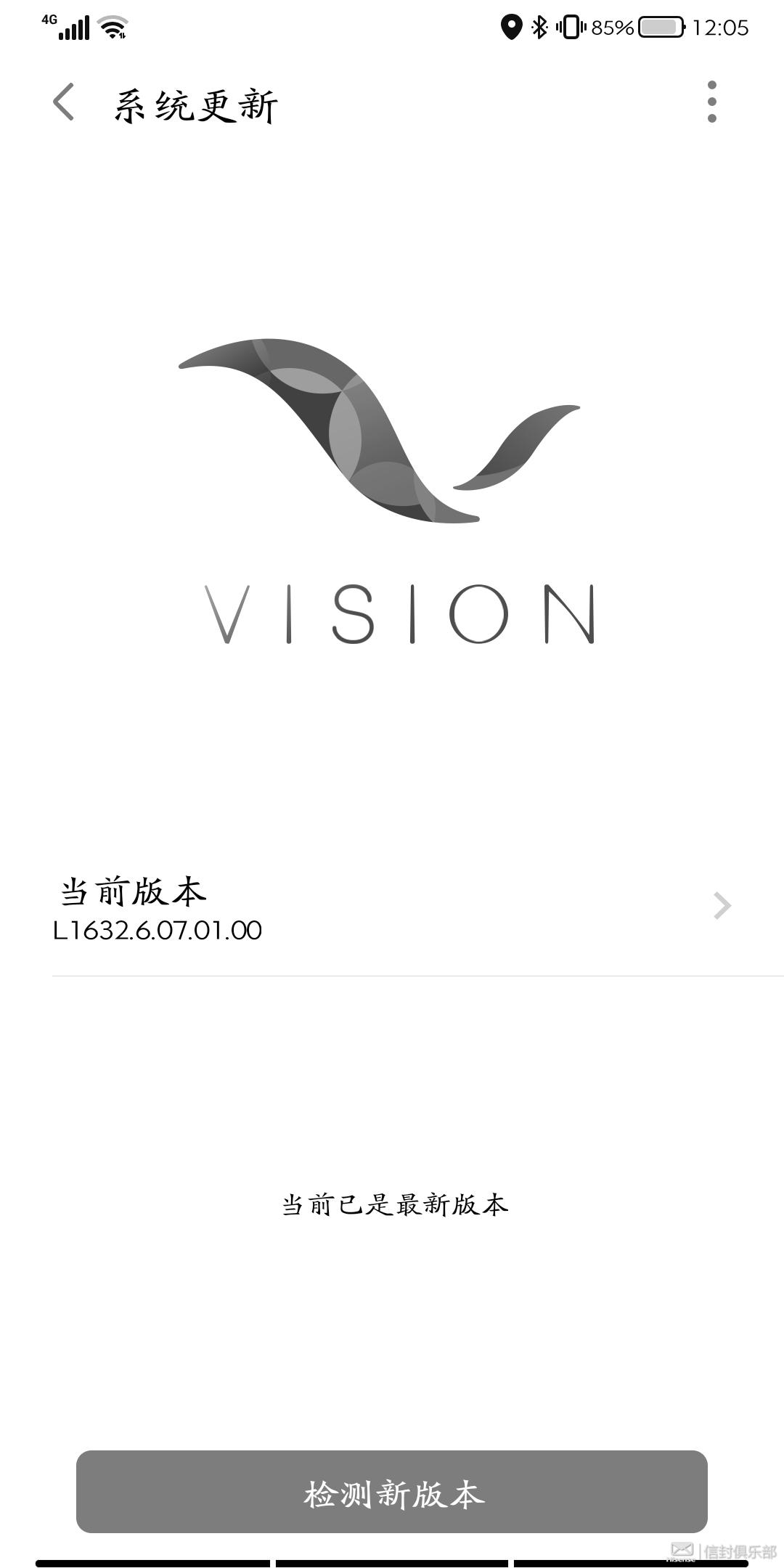Screenshot_20210802_120544762_系统更新.jpg