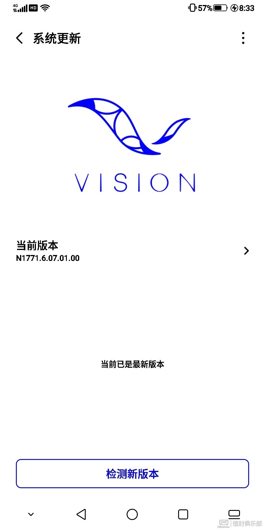 Screenshot_20210805_083337924_系统更新.jpg