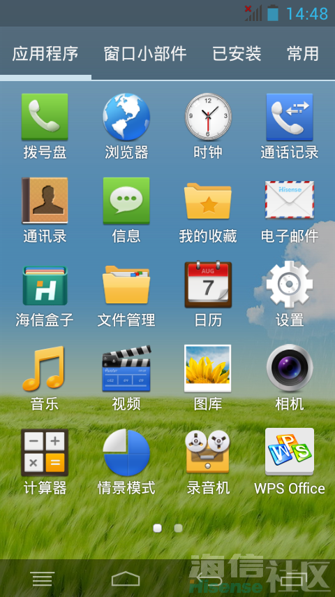 Screenshot_2013-04-23-14-48-56.png