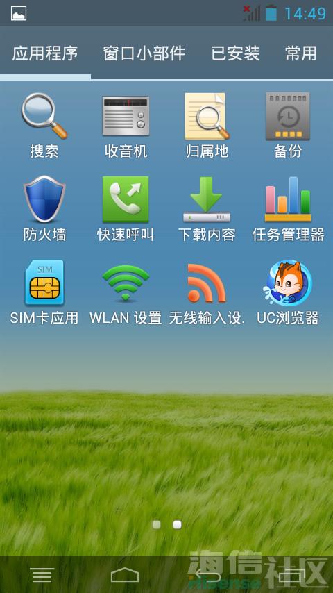 Screenshot_2013-04-23-14-49-23.png