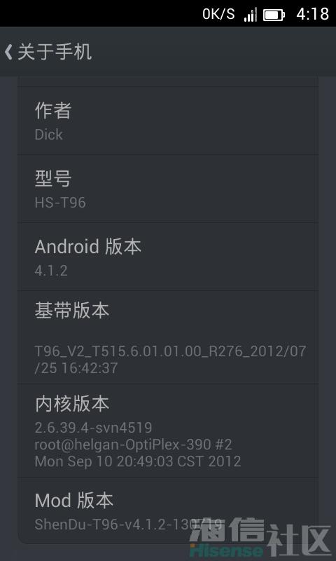 Screenshot_2013-07-23-16-18-01.png