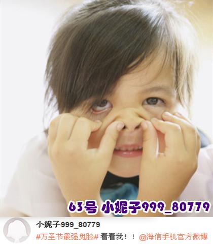 63号 小妮子999_80779_副本.jpg