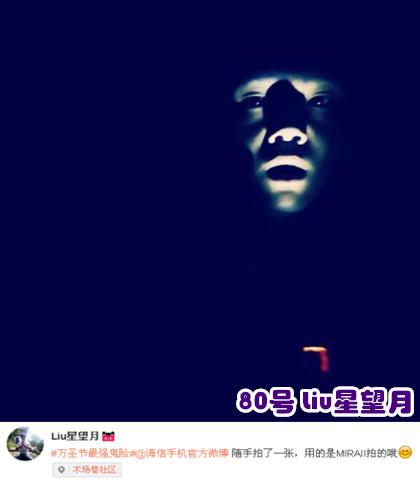 80号 Liu星望月_副本.jpg
