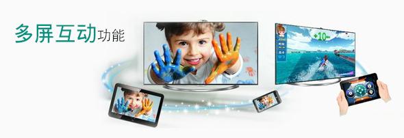 多屏互动神器隐现江湖,手机零门槛分享电视!