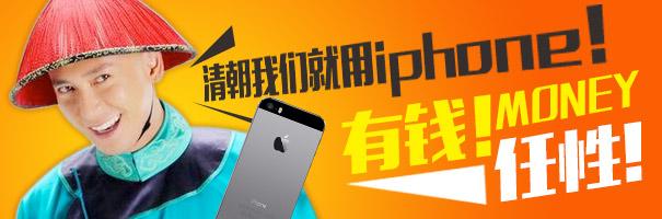 """【剧能扯】《新鹿鼎记》穿帮 韦小宝""""露""""iPhone..."""