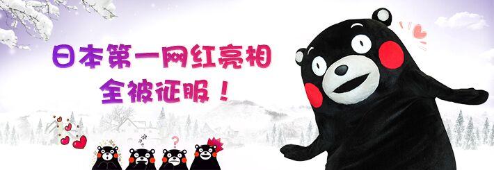 我的天呐!我的壁纸竟然成了日本第一网红!