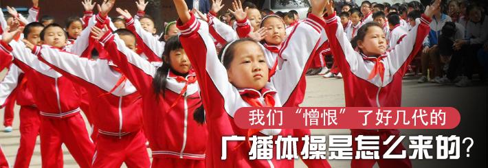李连杰因广播体操做得好被选去体校