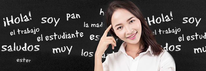 背新概念英语真的有用吗?
