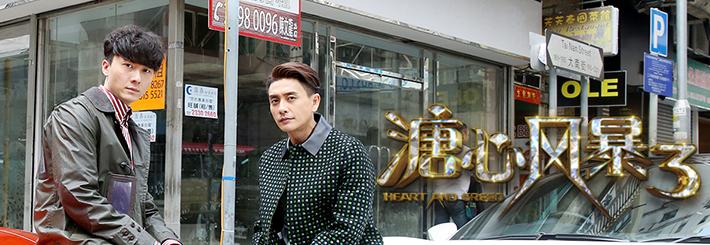 TVB最高收视率电视剧回归,掀起港味家族风暴