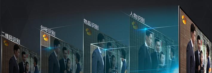 2018人工智能电视新范本,迈向读图时代