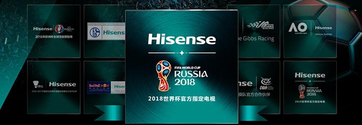 历史转折中的世界杯