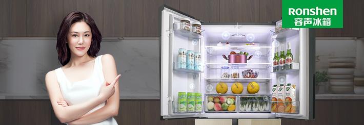 神秘惊喜在等你 容声冰箱新品喊你来起名!