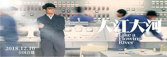 《大江大河》开播即获好评,王凯为戏减重惹人心疼
