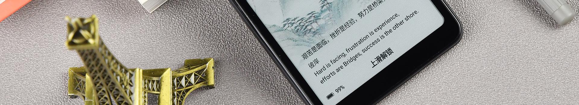 5G中国芯 快充长续航