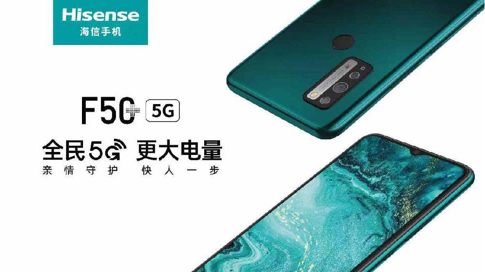 #亲情守护,快人一步# F50+硬核5G,双模组网